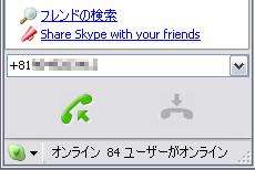 skypeout2.jpg