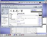 vpc_linux.jpg